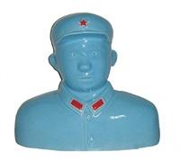 hero (blue - a army cap 7-8) by shen jingdong