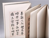 album of eight leaves of calligraphy by liu yong