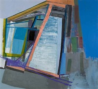 i by amy sillman
