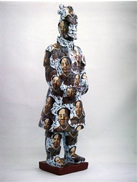 large mao by liu fenghua & liu yong
