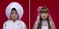 bride by tomoko sawada