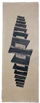 pagodas 98-01 by jungjin lee