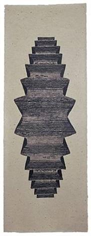 pagodas 98-11 by jungjin lee