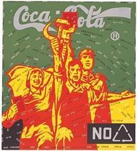 coca cola by wang guangyi