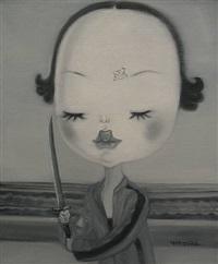 beijing wawa warrior by zhang hui