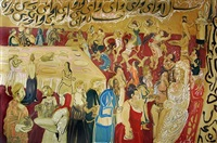 typical iranian wedding (diptych - left panel) by rokni haerizadeh