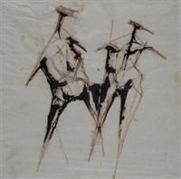 figures standing by lynn chadwick