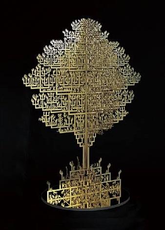 golden tree by wu jian'an