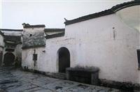 project: yang si village by jian-jun zhang