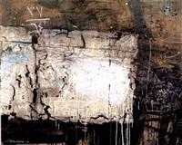 wall by abdul karim majdal al-beik