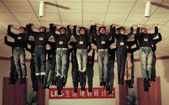 concentration training camp by zhou xiaohu