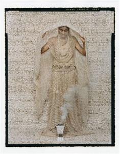 les femmes du maroc: fumee d'ambre gris by lalla essaydi