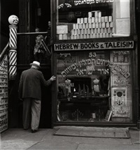 hebrew books, lower east side by andreas feininger