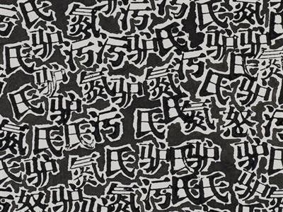 zheng xuewu meditation by zheng xuewu