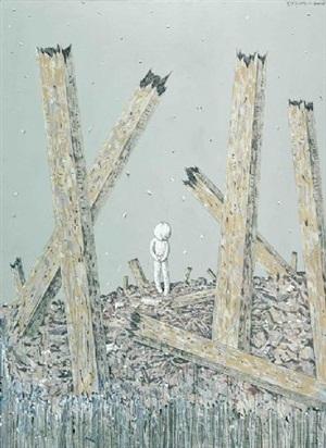 broken woods by li jikai