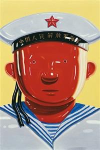 navy by shen jingdong