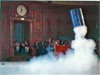 action kunst-buffet bad bf basel, 6.6.1989, 18.58 uhr by roman signer