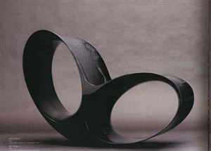 oh void 2 by ron arad
