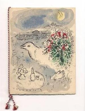 menu pour le prèsident de la république by marc chagall