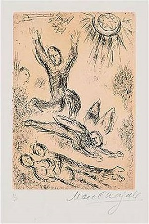 psaumes de david (psalm 25) by marc chagall