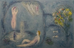 the nymph's cave by marc chagall