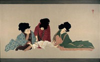 collective cut by hayv kahraman