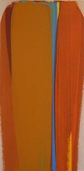 reflections ii by john bainbridge copnall