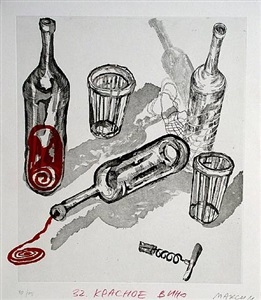 red wine (rotwein) by maxim karlovitch kantor