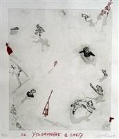 drowning in the snow (versinkend im schnee) by maxim karlovitch kantor