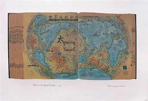 selected scriptures, page 2123, the new world physical by hong hao
