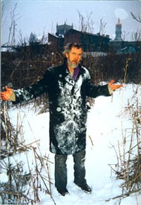 case history by boris mikhailov