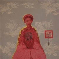 the mandarin queen by bui huu hung