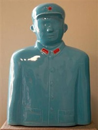 hero, tall blue by shen jingdong