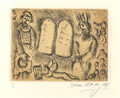 psaumes de david, plate 32<br>psalm 105 by marc chagall