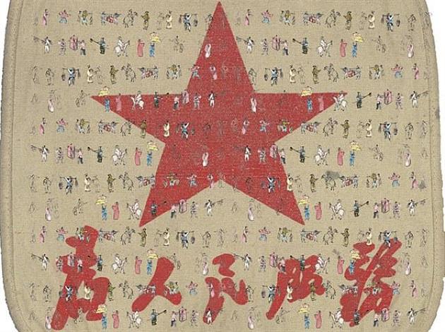 sample - bag print by huang yan