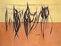 atlantic pastorale by leon kelly