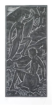 vadam ad montem by eric gill