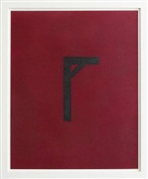 no title (gantry) by robert therrien