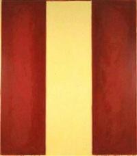 tibetan door #2 by peter lodato