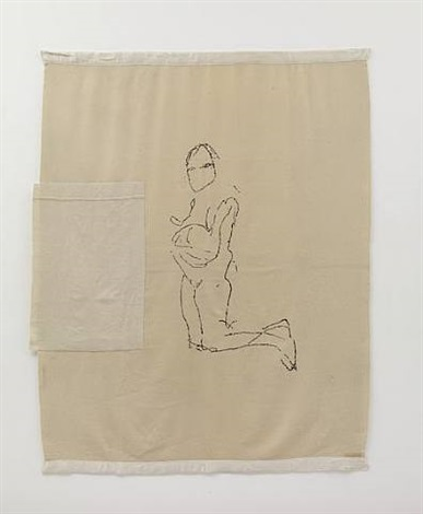insane reflection by tracey emin