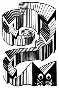 m is for mouse by m. c. escher