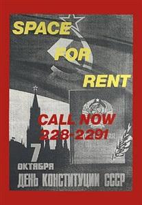 das tauwetter und die zeit danach. teil iii, perestrojka 1986-1996 by alexander kosolapov