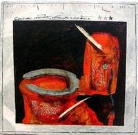das rote wc (wie viele menschen, so viele meinungen) by sergei volokhov