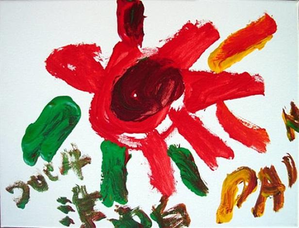 flower by nam june paik