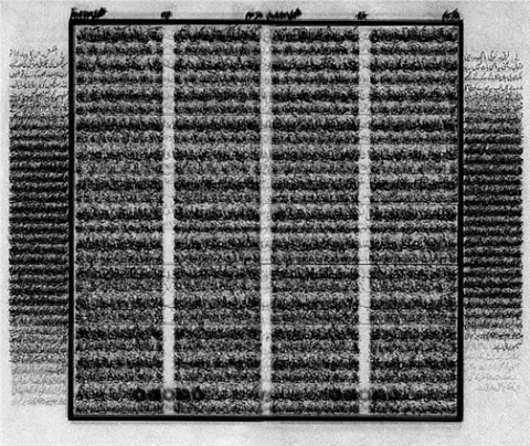 untitled (iii) by idris khan