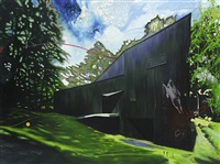 house 23 by noori lee
