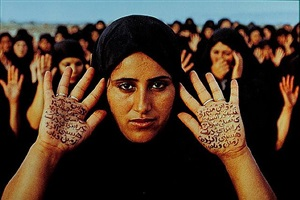 "untitled (from ""rapture"") by shirin neshat"