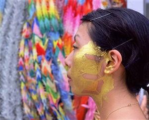 counter skin in hiroshima by tatsuo miyajima
