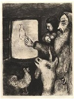 la colombe de l'arche by marc chagall