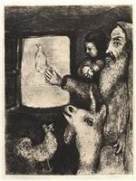 la colombe de l'arche by marc chagall